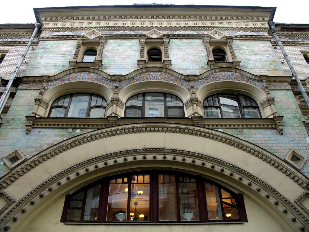 Savvinskoye Podvorie Moscow Main Entrance