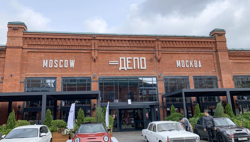 DEPO Food Mall