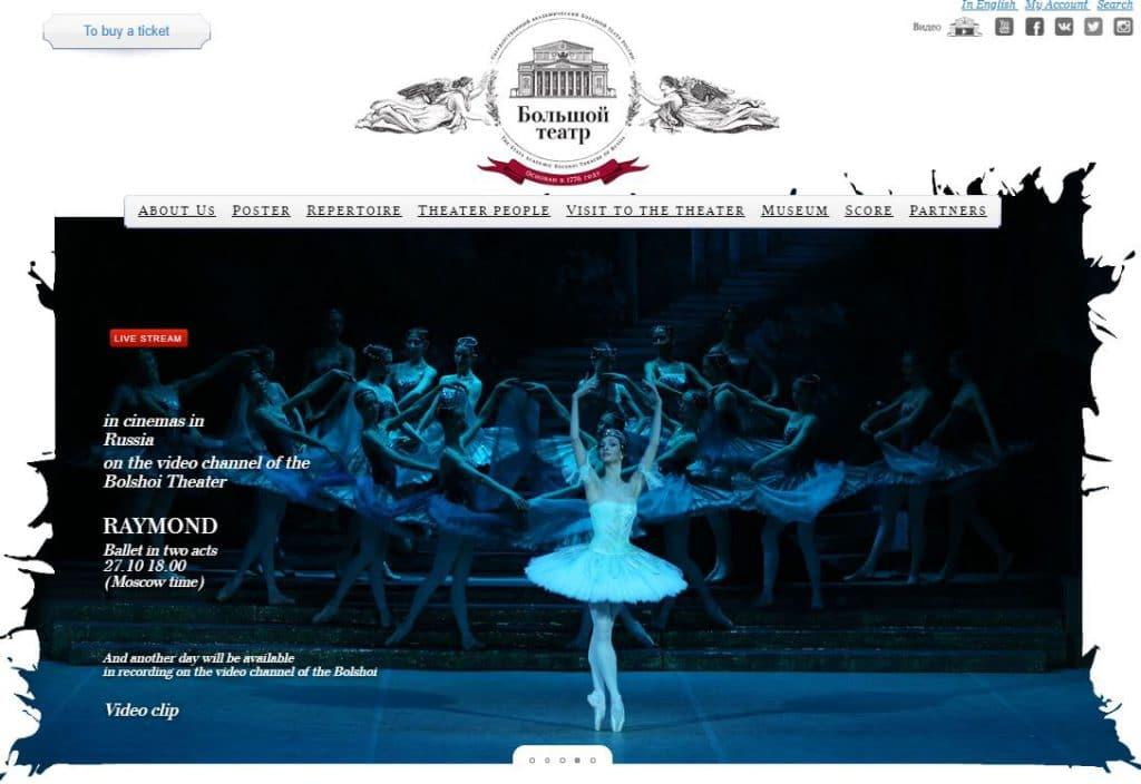 莫斯科大劇院網站首頁