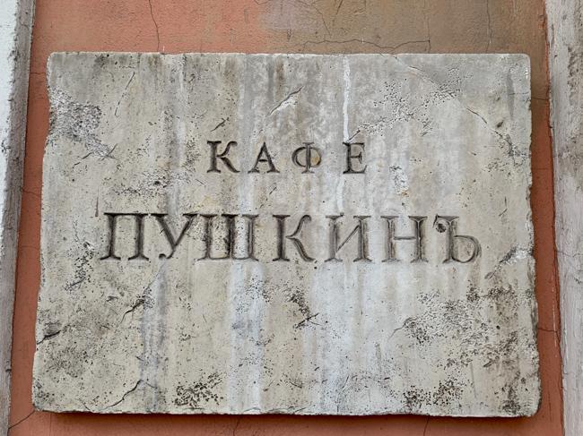 Moscow Pushkin Cafe