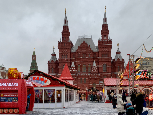 Skating Rink Red Square