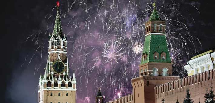 2020 New Year Firework Moscow