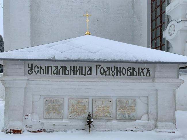 Boris Fyodorovich Godunov Tomb