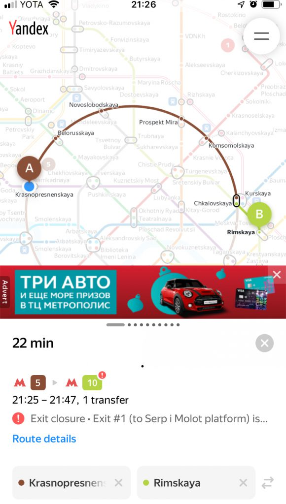 Yandex.Transport