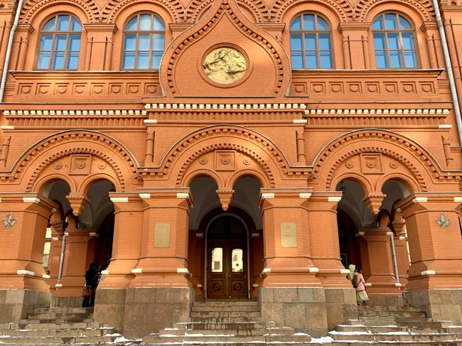 Museum of Patriotic War of 1812