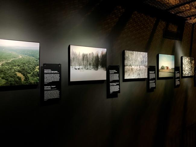 古拉格博物館