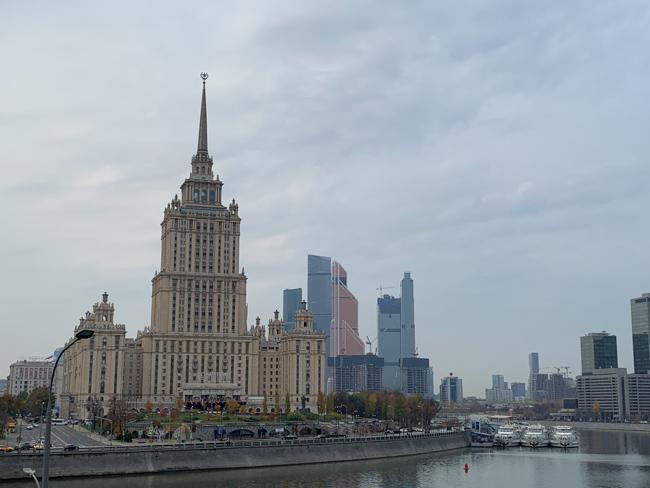 "Hotel ""Ukraine"""
