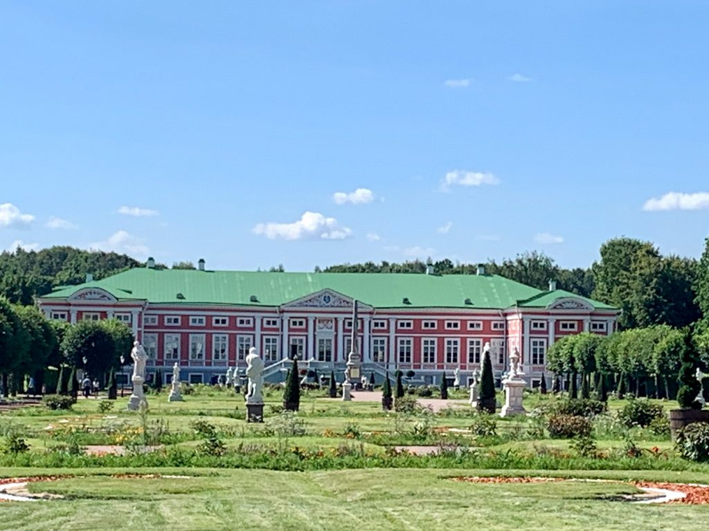 Seremetev Palace and Park