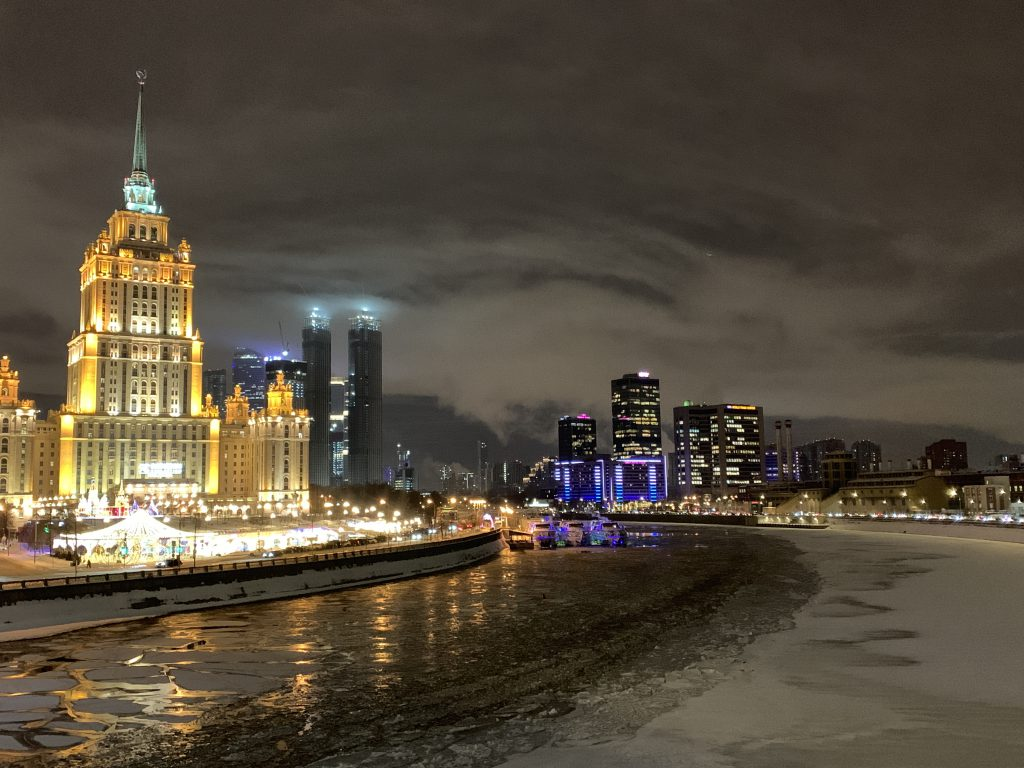 Hotel Ukraine and Moscow River in winter